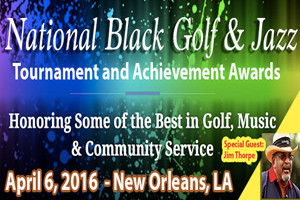 golf masters achievement awards